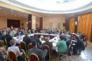 Conference of the Parties of the Carpathian Convention